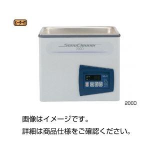 【送料無料】ソノクリーナー 200D【代引不可】