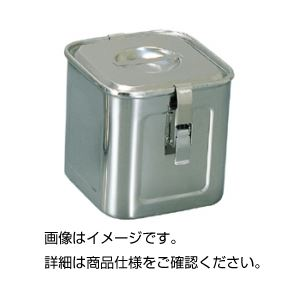 【送料無料】角型密封タンク C-18【代引不可】