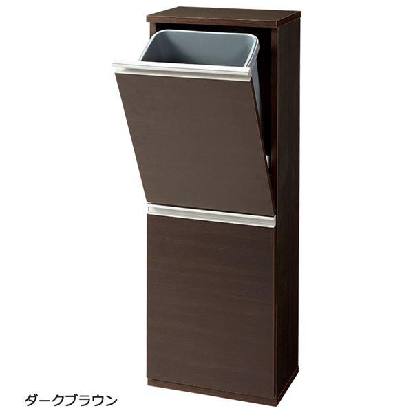 【送料無料】薄型ダストボックス 〔幅35cm〕 ダークブラウン【代引不可】