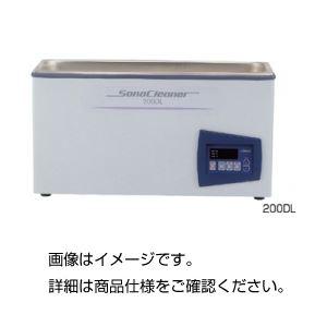 【送料無料】ソノクリーナー200DL【代引不可】