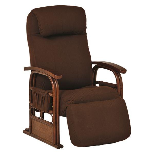 【送料無料】ギア付き座椅子/リクライニングチェア 〔ブラウン〕 肘付き 籐製 【代引不可】