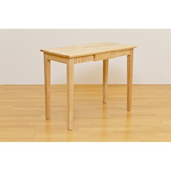 【送料無料】木製テーブル 〔長方形 90cm×45cm〕 引出し1杯付き ナチュラル 木目調 〔リビング/ダイニング/作業台〕【代引不可】