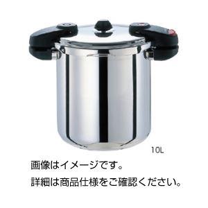 【送料無料】滅菌用圧力鍋 8L 230φ×190mm【代引不可】