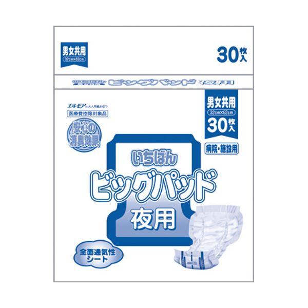 【送料無料】カミ商事 いちばんビッグパッド 男女共用 4P【代引不可】