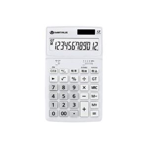 【送料無料】(業務用50セット) ジョインテックス 小型電卓 ホワイト K072J【代引不可】