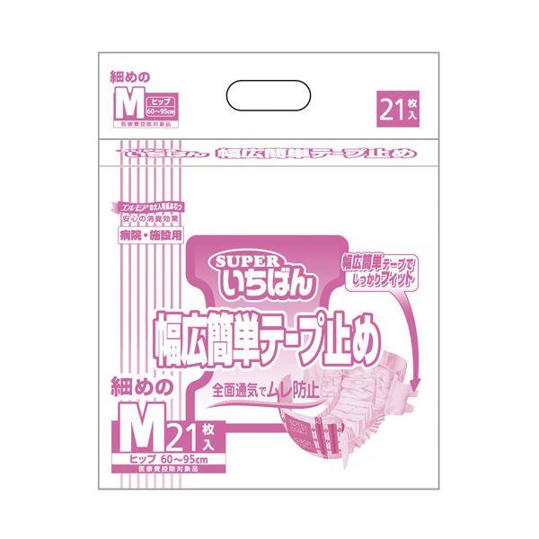 カミ商事 スーパーいちばん幅広簡単テープ止め細めM 4P【代引不可】