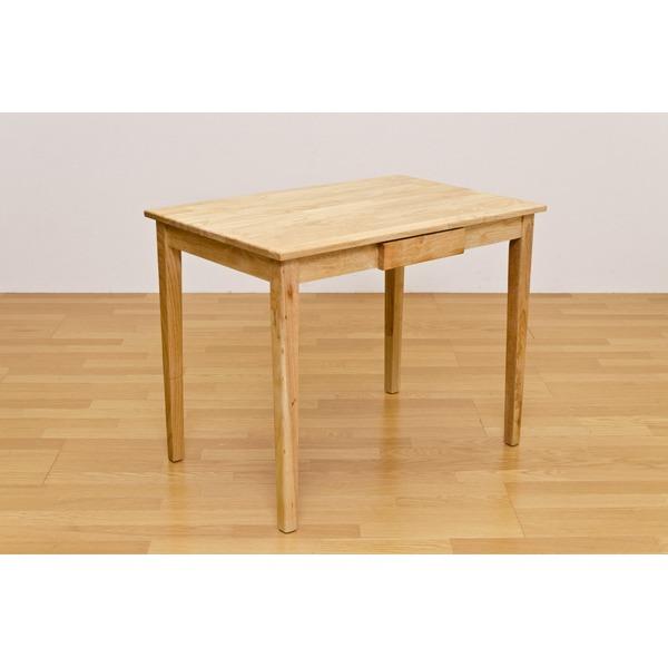 【送料無料】木製テーブル 〔長方形 90cm×60cm〕 引出し1杯付き ナチュラル 木目調 〔リビング/ダイニング/作業台〕【代引不可】