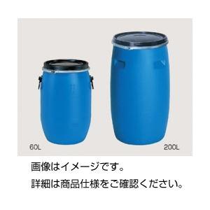 【送料無料】プラスチックドラム PD060L-1【代引不可】