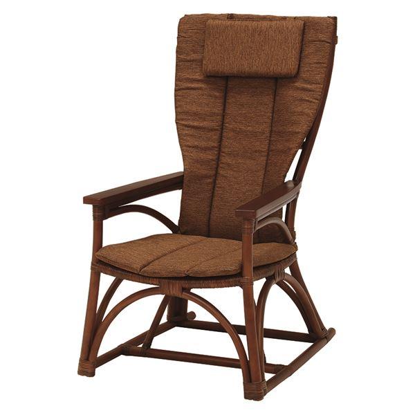 【送料無料】アームチェア/籐椅子 肘付き ハイバック仕様 座面高36.5cm ブラウン 【代引不可】