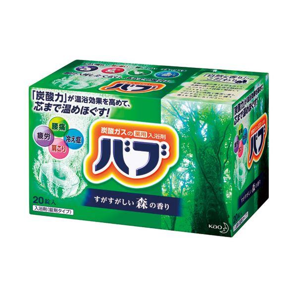 (業務用10セット) 花王 バブ 森の香り 20錠入【代引不可】