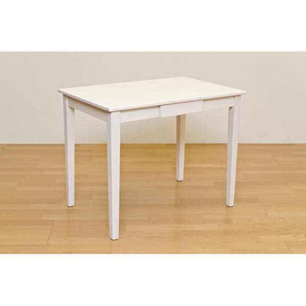 【送料無料】木製テーブル 〔長方形 90cm×60cm〕 引出し1杯付き ホワイトウォッシュ 木目調 〔リビング/ダイニング/作業台〕【代引不可】