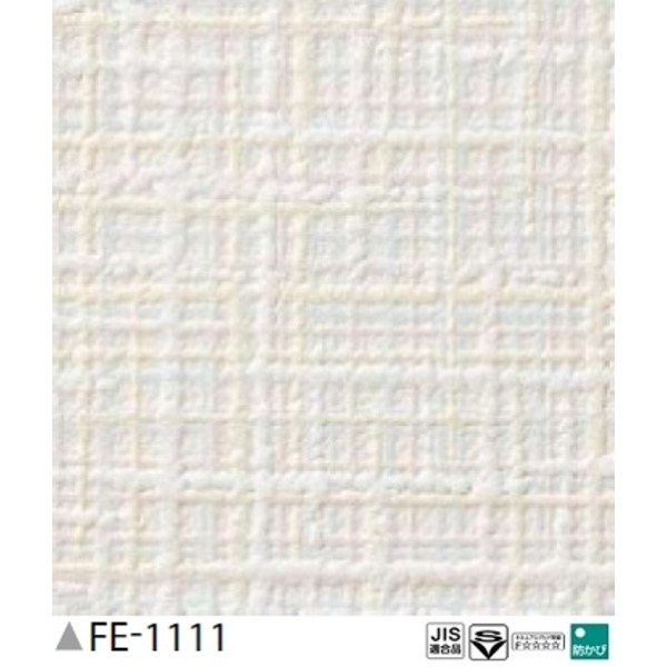 織物調 のり無し壁紙 サンゲツ FE-1111 92cm巾 45m巻【代引不可】