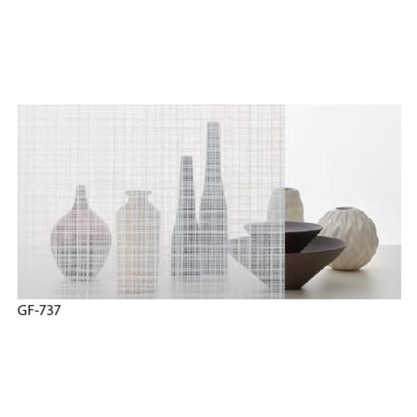 【送料無料】ファブリック 飛散防止ガラスフィルム サンゲツ GF-737 92cm巾 7m巻【代引不可】