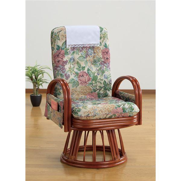 【送料無料】天然籐リクライニングハイバック回転座椅子ハイタイプ (サイドポケット付き)【代引不可】