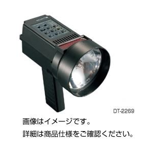 【送料無料】デジタルストロボ装置DT-2269【代引不可】