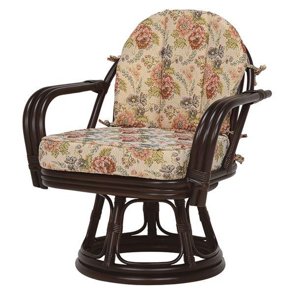 【送料無料】回転座椅子/籐椅子 〔座面高36cm〕 肘付き 花柄 ダークブラウン 【代引不可】