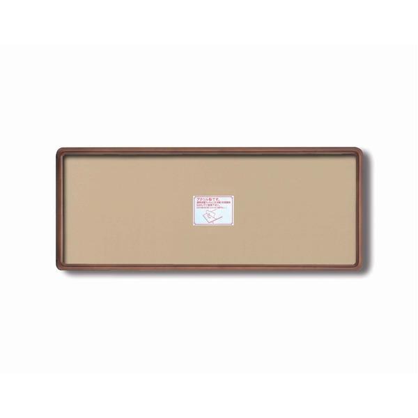 〔長方形額〕木製額 縦横兼用額 前面アクリル仕様 ■高級角丸木製長方形額(890×340mm)ブラウン【代引不可】