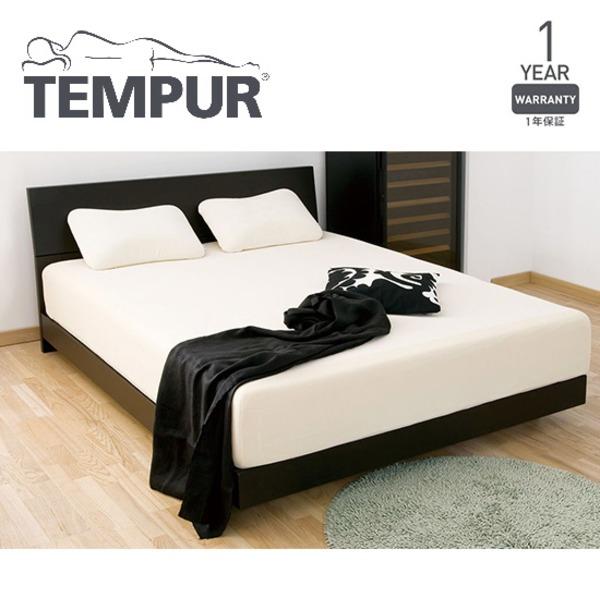 【送料無料】TEMPUR 木製ベッド クイーン 〔フレームのみ〕 ブラウン 天然木タモ材使用 『テンピュール Natur』 正規品 1年保証付き【代引不可】
