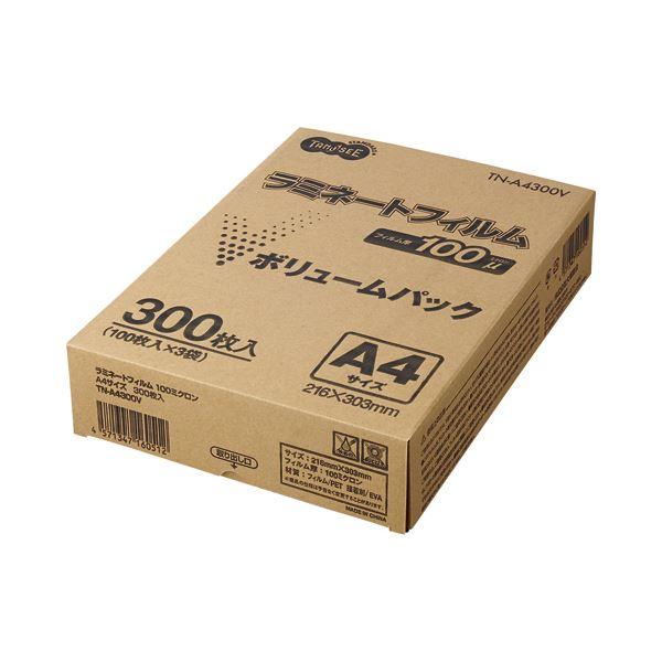 (まとめ) TANOSEE ラミネートフィルム A4 グロスタイプ(つや有り) 100μ 1パック(300枚) 〔×2セット〕【代引不可】【北海道・沖縄・離島配送不可】