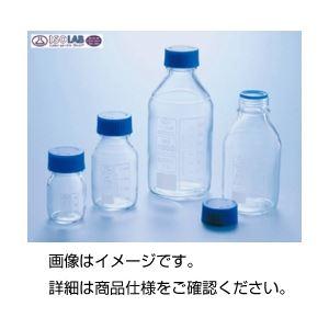 【送料無料】(まとめ)ねじ口瓶(ISOLAB青蓋付)1000ml〔×10セット〕【代引不可】