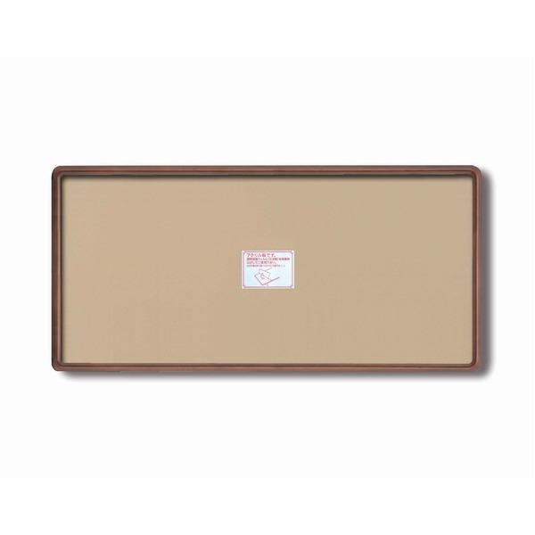 〔長方形額〕木製額 縦横兼用額 前面アクリル仕様 ■高級角丸木製長方形額(900×390mm)ブラウン【代引不可】