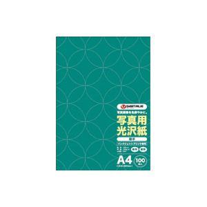 【送料無料】(業務用20セット) ジョインテックス 写真用光沢紙A4 100枚 エコノミーA030J【代引不可】