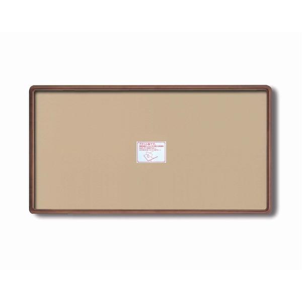〔長方形額〕木製額 縦横兼用額 前面アクリル仕様 ■高級角丸木製長方形額(900×450mm)ブラウン【代引不可】