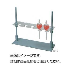 (まとめ)角型分液ロート台 KR-10〔×2セット〕【代引不可】【北海道・沖縄・離島配送不可】