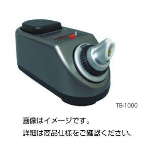 【送料無料】卓上ラボバーナー TB-1000【代引不可】