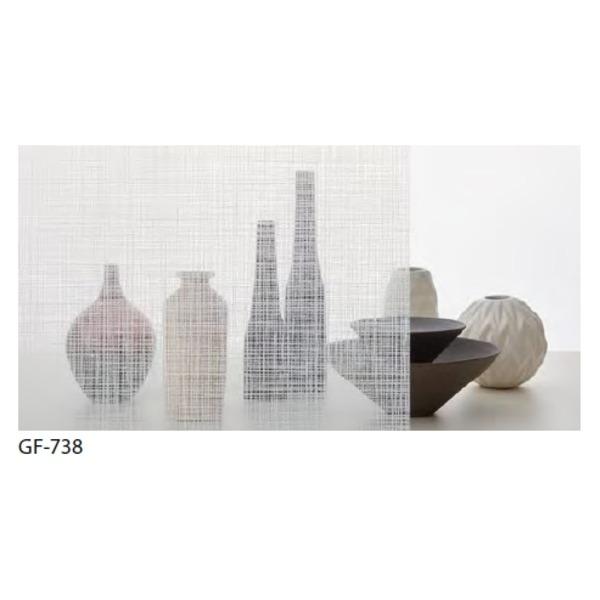 【送料無料】ファブリック 飛散防止ガラスフィルム サンゲツ GF-738 92cm巾 7m巻【代引不可】