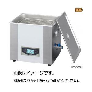 【送料無料】サイレントソニック UT-606H【代引不可】