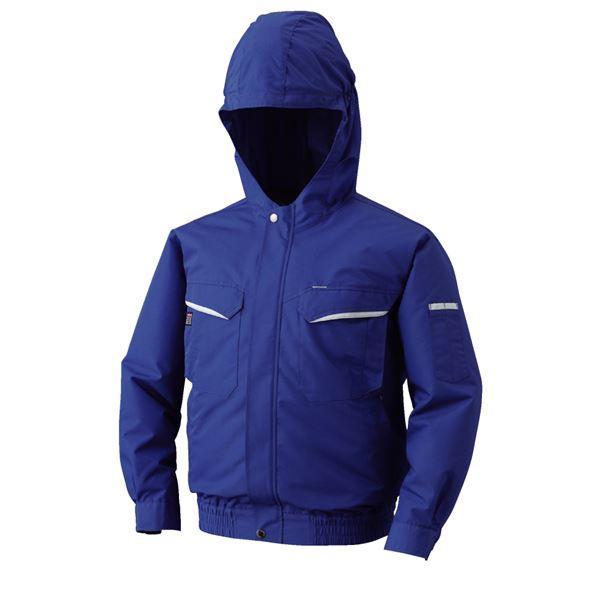 【送料無料】空調服 フード付綿・ポリ混紡 長袖ワークブルゾン リチウムバッテリーセット BK-500FC04S5 ブルー XL【代引不可】