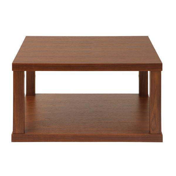 あずま工芸 センターテーブル 幅70cm ウォールナット WLT-2120【代引不可】