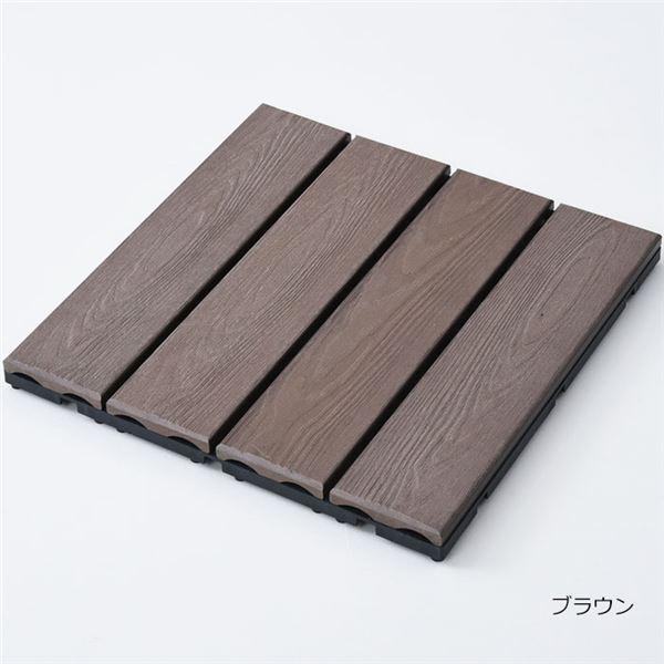 【送料無料】人工木ジョイントタイル10枚組(木目調ウッドデッキタイル) ブラウン【代引不可】