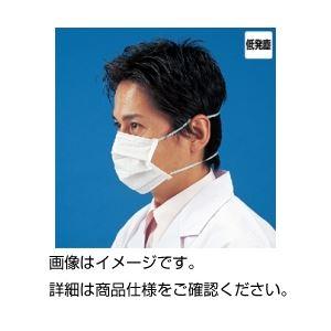 【送料無料】(まとめ)クリーンマスクEFH-P(50枚入)〔×10セット〕【代引不可】