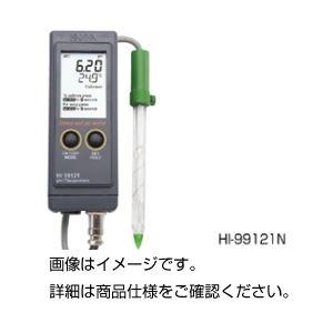 【送料無料】土壌ダイレクトpH計 HI-99121N【代引不可】