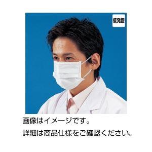【送料無料】(まとめ)クリーンエリアマスクCL-P(50枚入)〔×5セット〕【代引不可】