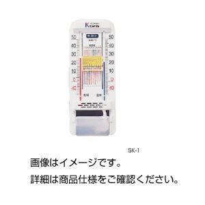 (まとめ)乾湿計 SK-1〔×5セット〕【代引不可】【北海道・沖縄・離島配送不可】