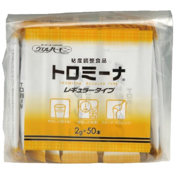 ウェルハーモニー トロミーナ レギュラータイプ 2g×50本 10袋【代引不可】