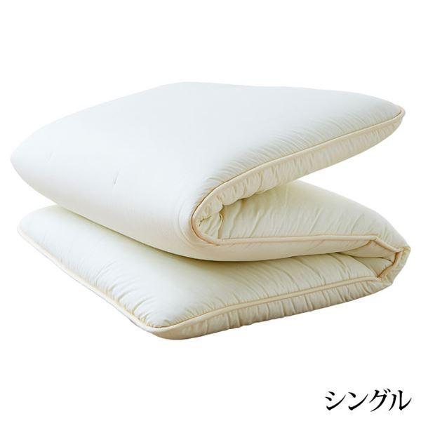快適!日本製ウルトラボリューム敷布団 〔シングルサイズ〕 厚さ約14cm 日本製【代引不可】