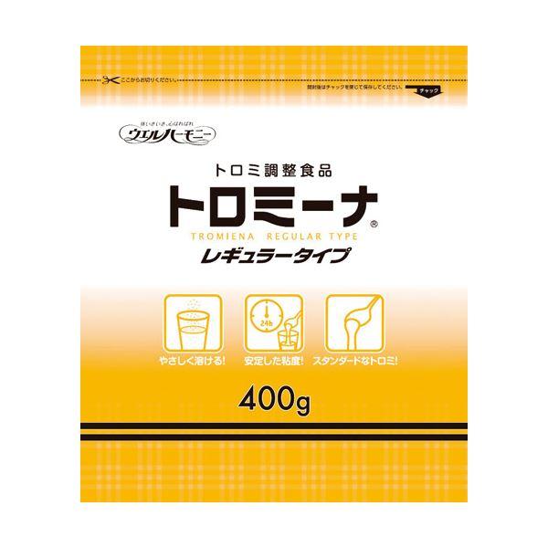 【送料無料】ウェルハーモニー トロミーナ レギュラータイプ 400g 10袋【代引不可】