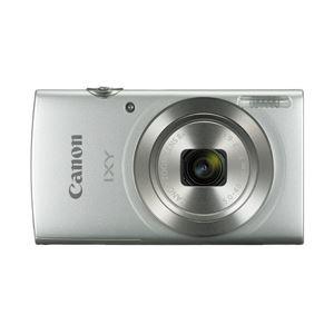 【送料無料】キヤノン デジタルカメラ IXY 200 (SL) 1807C001 1台【代引不可】