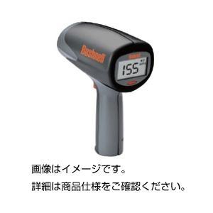 【送料無料】携帯型スピードガン VE【代引不可】