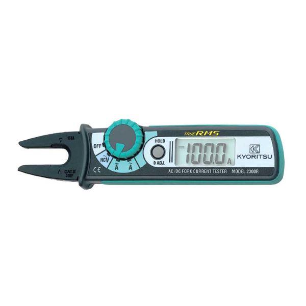 【送料無料】共立電気計器 キューフォーク・AC/DC電流測定用クランプメータ 2300R【代引不可】