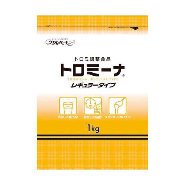 【送料無料】ウェルハーモニー トロミーナ レギュラータイプ 1kg 10袋【代引不可】