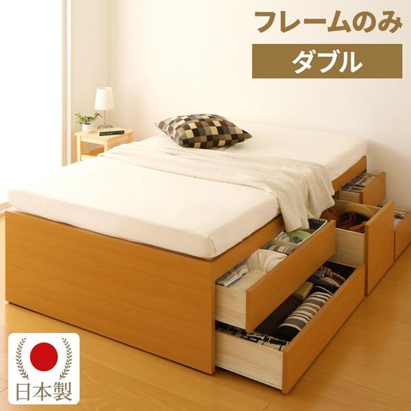 【送料無料】国産 大容量 収納ベッド ダブル ヘッドレス (フレームのみ) ナチュラル 『Container』コンテナ 日本製ベッドフレーム【代引不可】