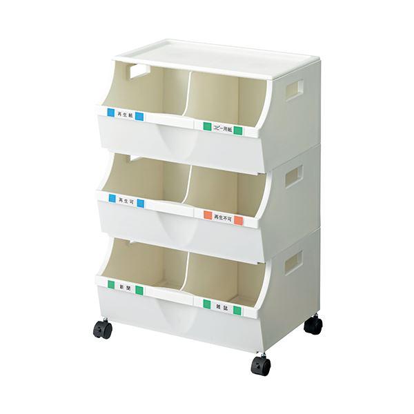【送料無料】E-CON ペーパーボックス 3段セット 806280-03【代引不可】