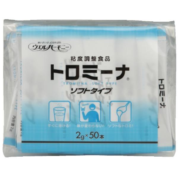 ウェルハーモニー トロミーナ ソフトタイプ 2g×50本 10箱【代引不可】