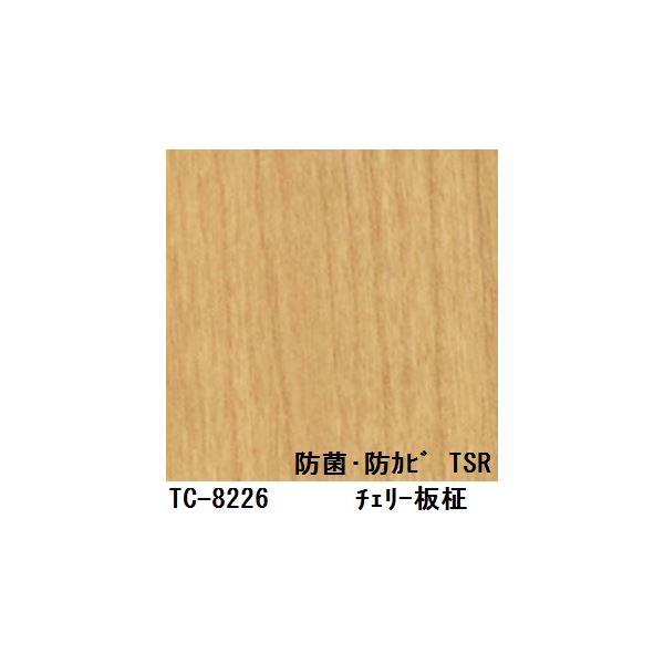 抗菌・防カビ仕様の粘着付き化粧シート チェリー板柾 サンゲツ リアテック TC-8226 122cm巾×4m巻〔日本製〕【代引不可】