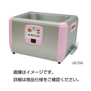 【送料無料】超音波洗浄器(省エネタイプ) US-704【代引不可】